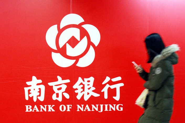 Established in 1996, the Bank of Nanjing was one of the first lenders granted a license to be a primary dealer in the interbank bond market. Photo: VCG