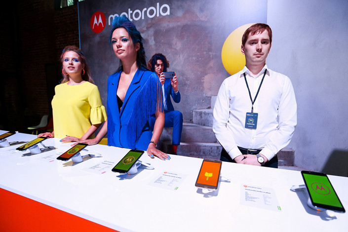 A Motorola smartphone launch event in Moscow on June 27, 2017. Photo: VCG