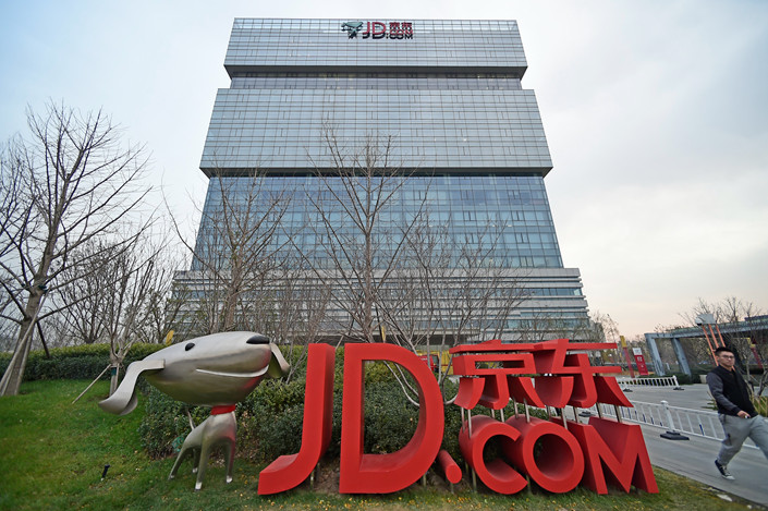 Online retailer JD.com's headquarters in Beijing on Oct. 16. Photo: IC