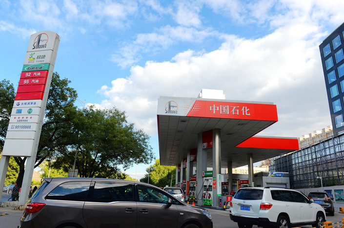 A Sinopec gas station in Beijing's Chongwenmen neighborhood on Oct. 10. Photo: VCG