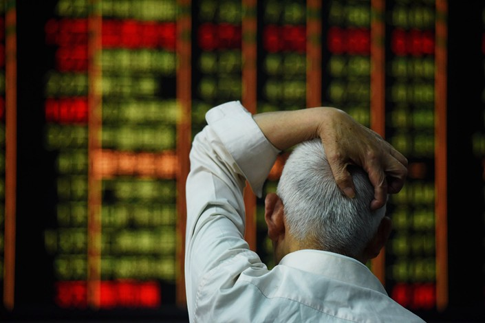 China's A-shares have a market capitalization of 54.8 trillion yuan ($8.15 trillion). Photo: IC