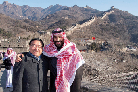 Saudi Arabia's Crown Prince Mohammed bin Salman poses with Chinese Ambassador to Saudi Arabia Li Huaxin. Photo: VCG