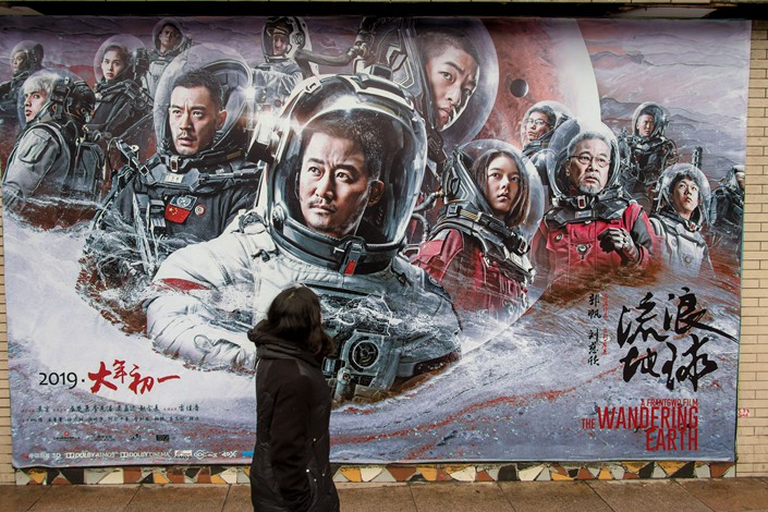 "A movie poster for ""The Wandering Earth"" hangs outside a cinema in Shanghai on Wednesday. Photo: VCG"