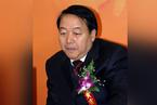 退休三年后 东北特钢原党委书记、董事长赵明远被查