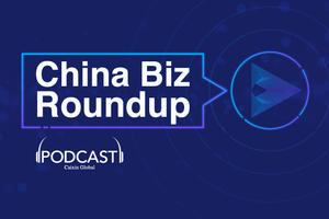 China Biz Roundup Podcast: U.S. Treasury Debt and the Surging Stock Market