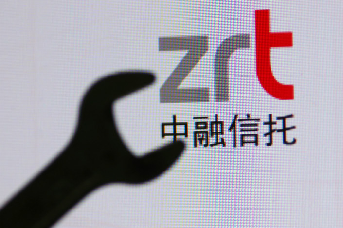 Shares of Jingwei Textile Machinery Co., controlling shareholder of Zhongrong International Trust Co., jumped on Wednesday. Photo: VCG