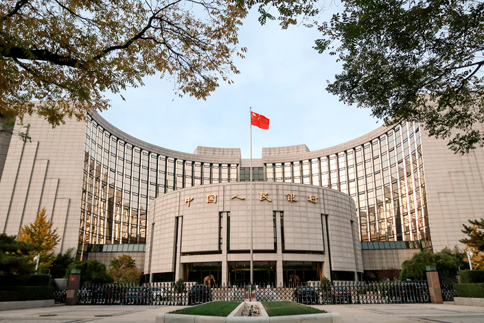 The People's Bank of China's financial stability bureau chief says the central bank will not flood the economy with credit, while ensuring reasonably adequate liquidity to support growth. Photo: VCG