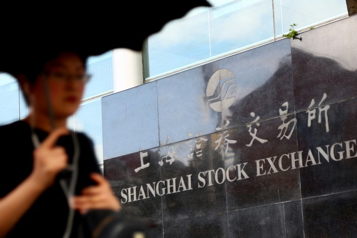 Shanghai Stock Exchange will be the host for country's much-anticipated high-tech board. Photo: VCG