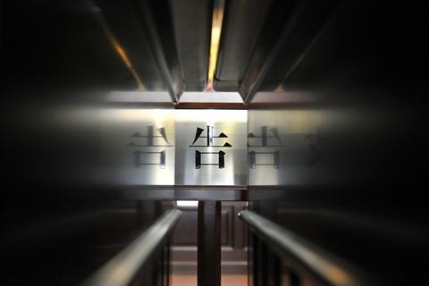 山东青岛即墨曾在2015年发生一起土地承包纠纷而起的杀人案,年近古稀的被告人马攻先经青岛中院一审、山东高院二审被判处死刑立即执行。