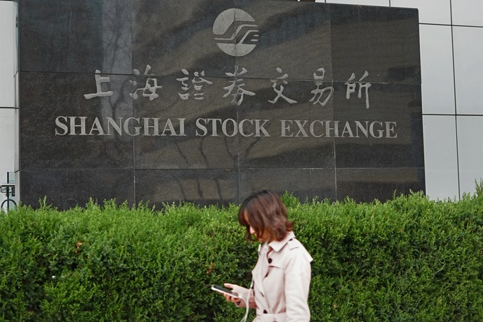 The Shanghai Stock Exchange Building in Pudong, Shanghai on March 16, 2018. Photo: IC