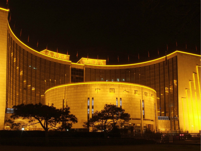 People's Bank of China. Photo: VCG