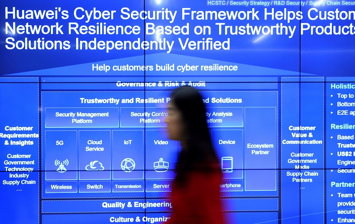 Huawei Opens Cybersecurity Center in Brussels Allowing Access to