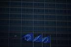 欧盟外交首长:中美对峙,欧盟不能按照外人压力行事