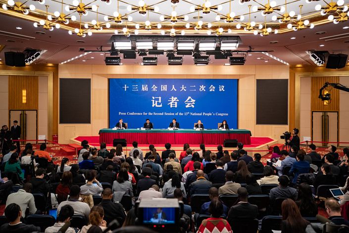A press conference at the second session of the 13th National People's Congress in Beijing on Wednesday. Photo: VCG
