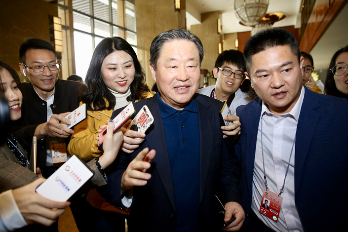 Sinochem Chairman and CPPCC member Frank Ning. Photo: VCG