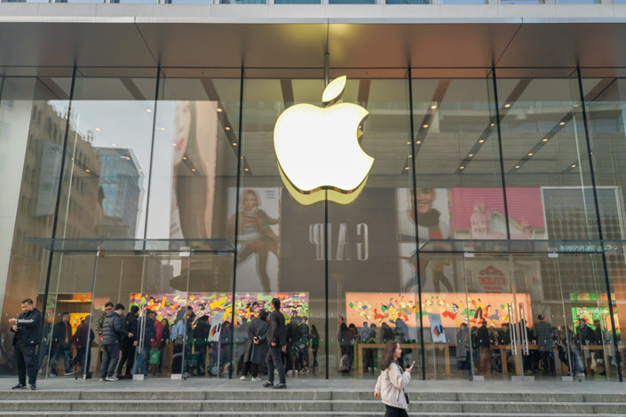 Apple's flagship store on Shanghai's Nanjing East Road on March 4. Photo: IC
