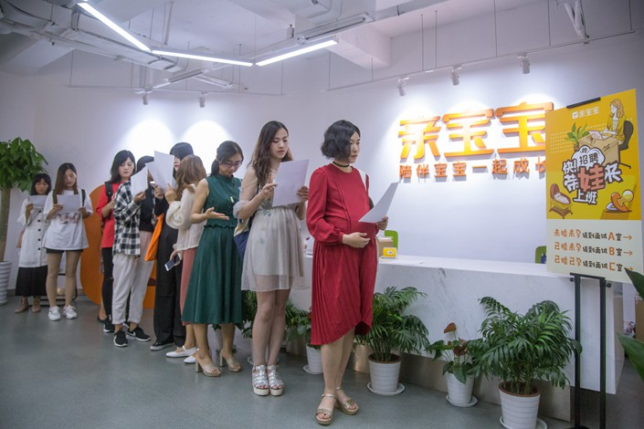 An internet company holds a recruitment session for women in Hangzhou, Zhejiang, Aug. 22, 2018. Photo: VCG