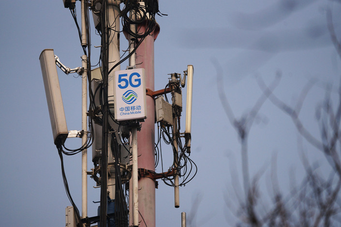 A China Mobile 5G base station in Tianjin on March 4. Photo: VCG