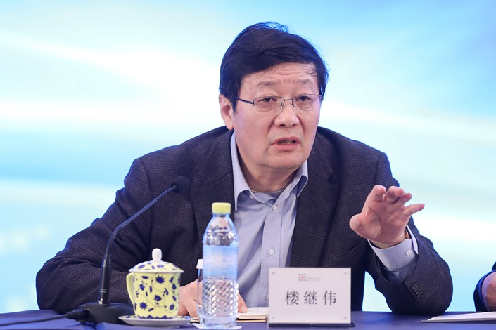 Former Chinese Finance Minister Lou Jiwei. Photo: VCG