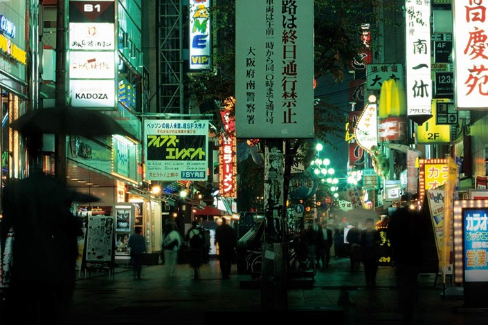 A night view of a street in Osaka, Japan, 2013. Photo: IC
