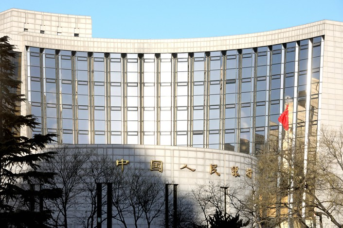 The People' s Bank of China in Beijing. Photo: VCG