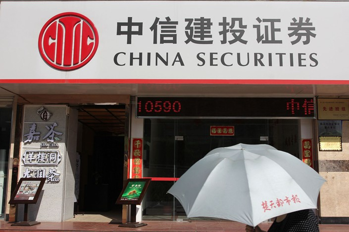A branch of China Securities in Wuhan, Central China's Hubei province in May 2013. Photo: VCG