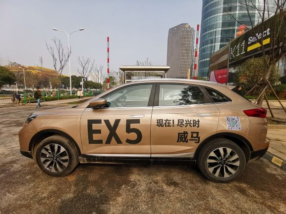 Chinese EV Maker Secures 3 Billion Yuan in Funding Led By Baidu
