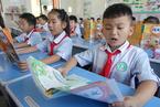 新学期中小学将大幅裁减考试 小学一二年级禁笔试|教育观察