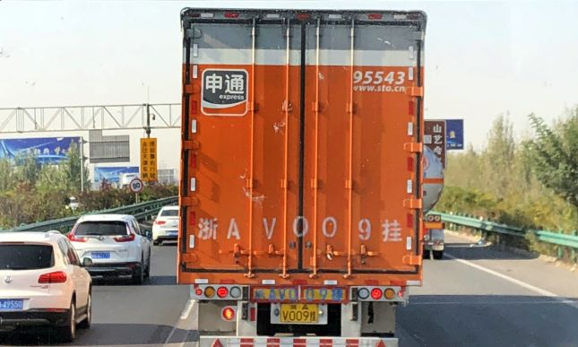 Alibaba Continues to Invest in Delivery With Purchase of Stake in
