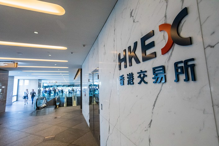"Hong Kong Exchanges and Clearing Chief Executive Charles Li said in a conference call that he hoped the product could be launched ""as soon as possible."" Photo: IC"