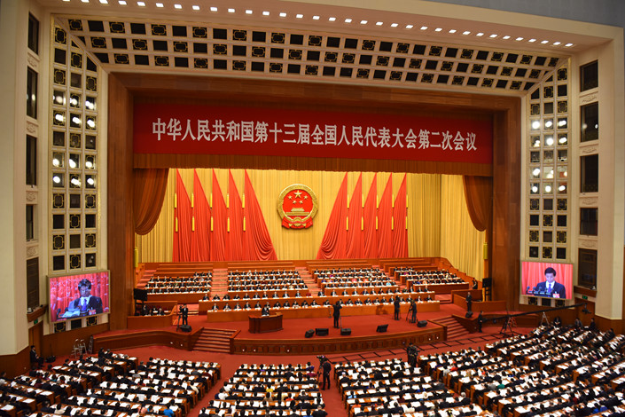 This year's annual meeting of the National People's Congress in Beijing. Photo: IC