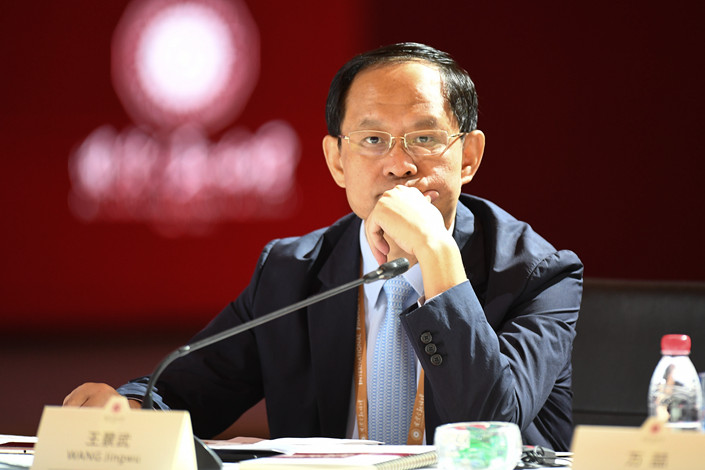 Wang Jingwu, head of the central bank's Financial Stability Bureau. Photo: IC