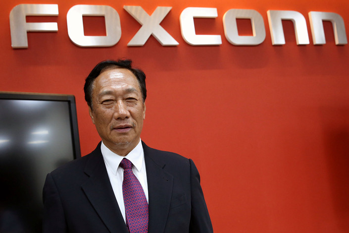 Terry Gou, founder and chairman of Foxconn, reacts during an interview in Taiwan in June 2017. Photo: VCG