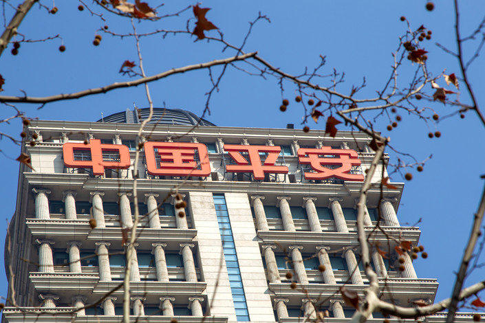Ping An's headquarters in Shanghai on Jan. 23. Photo: IC
