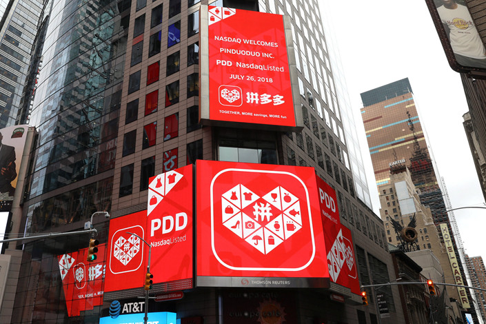 E-commerce platform Pinduoduo Inc. was officially listed on the Nasdaq in New York in July. Photo: VCG