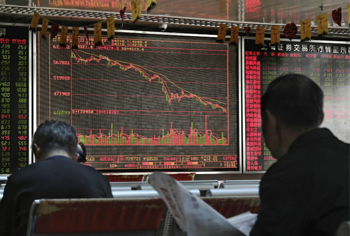 Securities official warns on dangers of over-the-counter leveraged loans. Photo: VCG