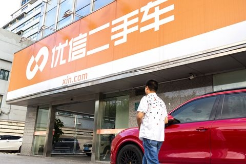 Uxin shares plunge after latest quarterly results announcement. Photo: VCG