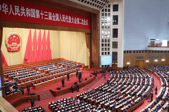 The closing meeting of the second session of the 13th National People's Congress is held in the Great Hall of the People in Beijing on Friday. Photo: VCG