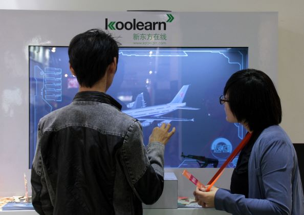 Online Educator Koolearn to Raise up to $233 Million in Hong