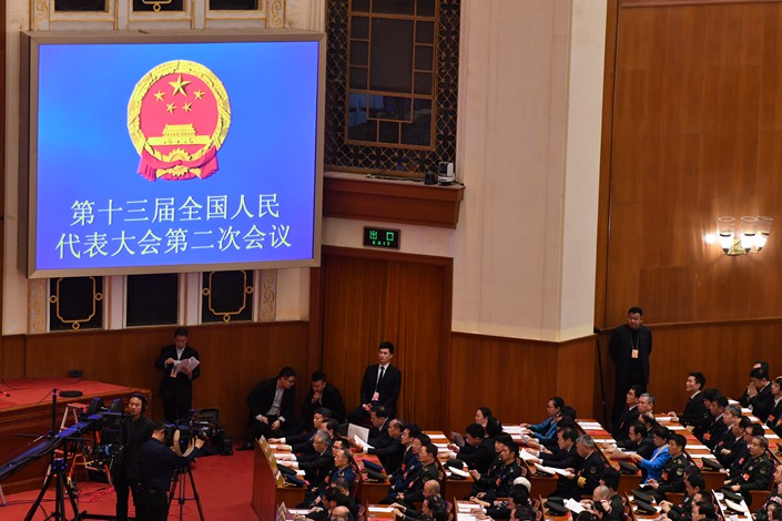 The closing meeting of the second session of the 13th National People's Congress, which approved the annual work reports of the Supreme People's Court and the Supreme People's Procuratorate, is held Friday at the Great Hall of the People in Beijing. Photo: VCG