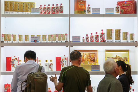 Moutai is not only popular among consumers but also coveted by collectors for its potential appreciation. Photo: VCG