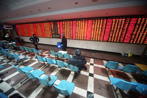 CX Daily: Shanghai Stock Exchange Begins Accepting Applications for New Nasdaq-Style Bourse