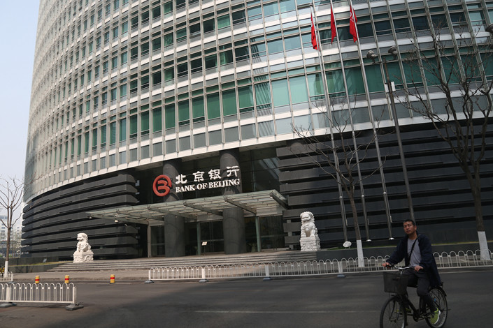 Bank of Beijing signed off as guarantor for the principal and interest in a 2.5 billion yuan debt investment plan to finance the renovations of some old buildings in the capital. Photo: VCG