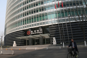 Bank of Beijing Stuck Making $5.81 Million Payment on Debt It Guaranteed