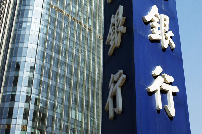 China Banking Association released a new guideline with new exemption clauses, clarifying the role and responsibilities of banks that are entrusted with looking after the assets of private funds. Photo: IC