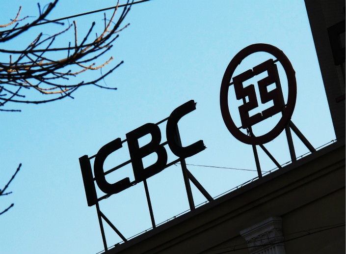 Leading lender ICBC is among Chinese banks that will be required to disclose their NSFR every six months. Photo: VCG