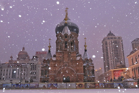 Saint Sophia Cathedral, a former Russian Orthodox church, stands amid snow in Harbin, North China's Heilongjiang province on Wednesday. Photo: VCG