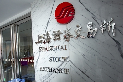 Shanghai Stock Exchange names candidates for review and advisory committees for listings on new Nasdaq-style high-tech board. Photo: VCG