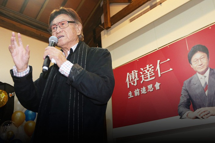 "Fu Ta-jen talks about euthasia during a ""living memorial service"" held in his honor in Taiwan, Dec. 28, 2016. Photo: IC"