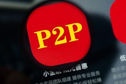 Following the Chinese government's advice after a crackdown, surviving P2P online loan platforms transform into facilitators for institutional lenders. Photo: VCG